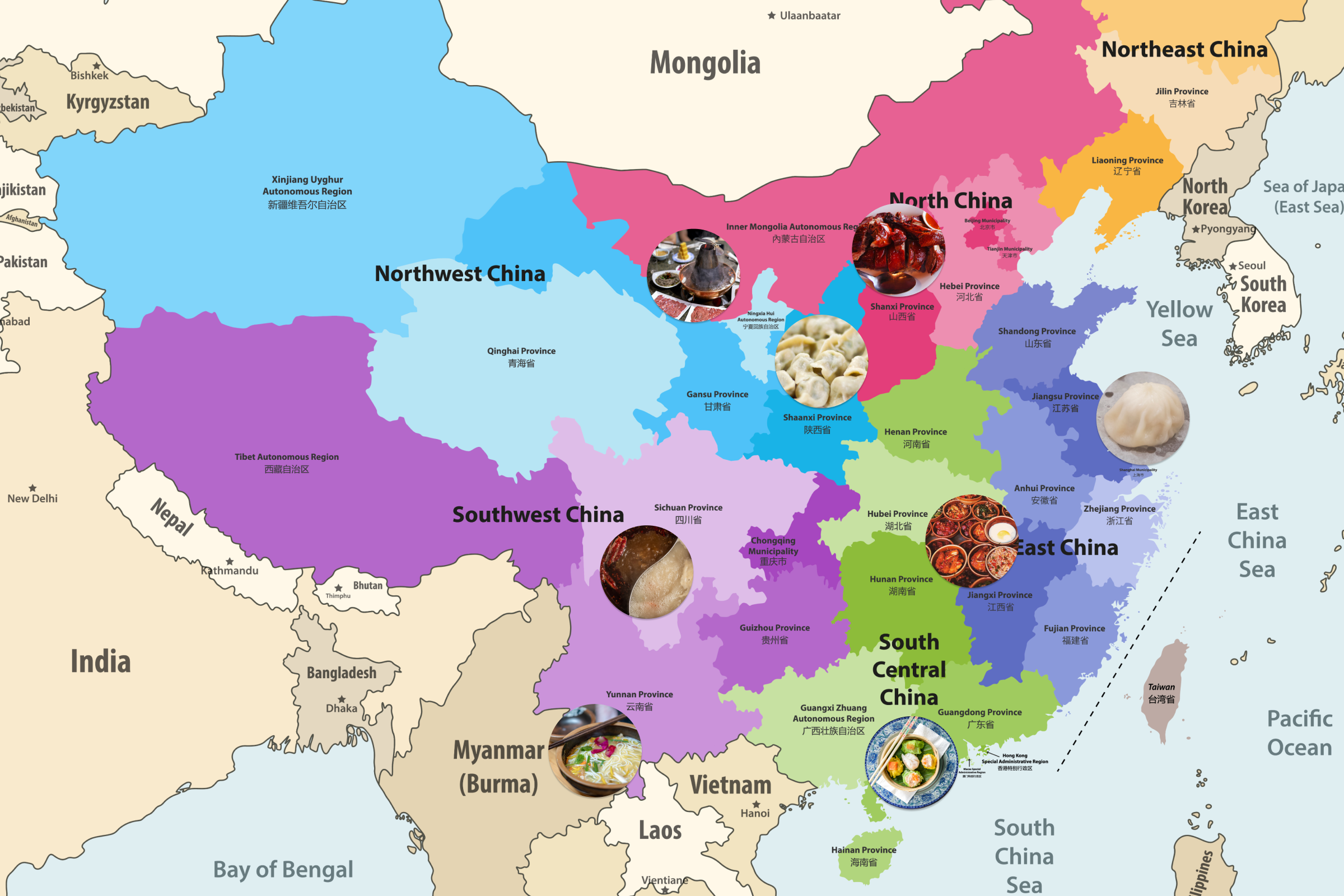 Map of Chinese regions with foods in their respective regions
